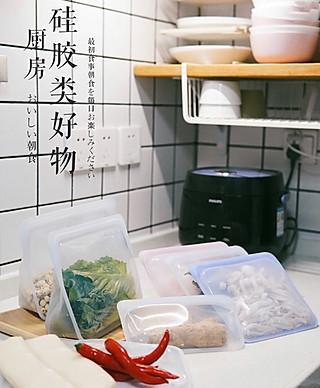 花开花落PWY的几款可以循环使用的厨房硅胶类神器!