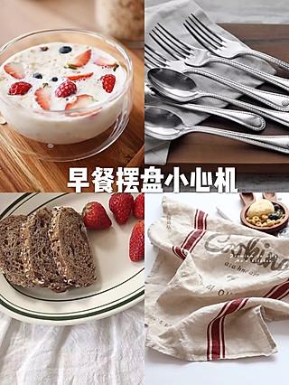 香草山的Alin的厨房用具小心机:早餐摆盘美丽关键字