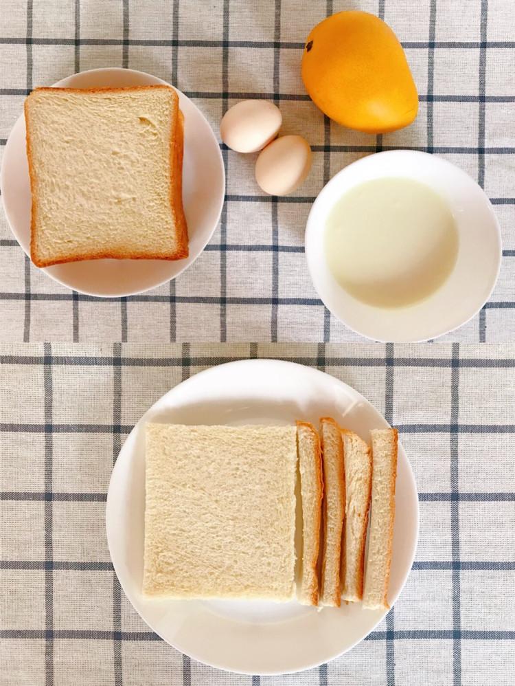 🔥5分钟快手早餐‼️巨好吃的🍞芒果酸奶吐司❗️非烤箱❗️图3