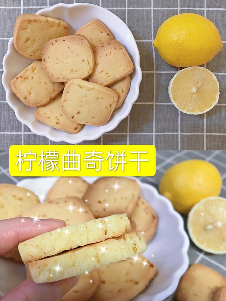 曲奇这样做,小心不够吃‼️吃一口就会上瘾㊙️柠檬曲奇饼干图1