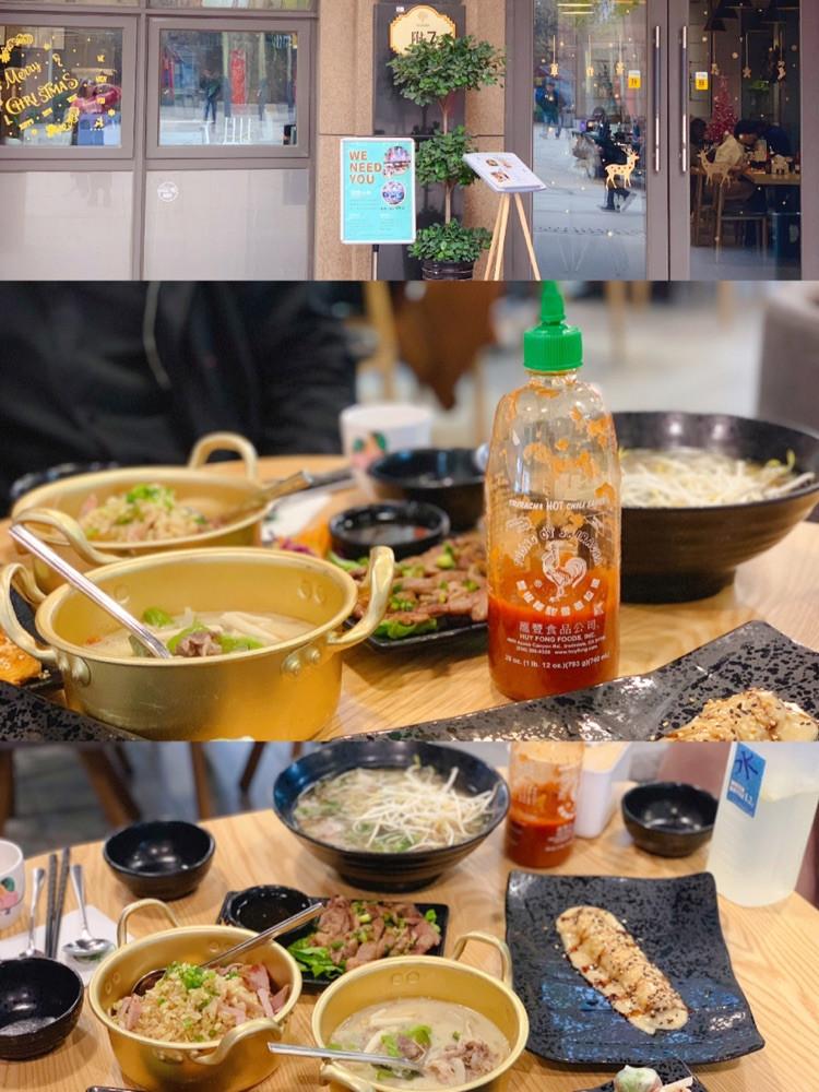 拔草东南亚餐厅【俏越餐厅】有好吃的「招牌越南牛肉粉」和「私房焦糖椰香烤香蕉」图2