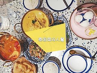 小砖头UP的常营泰国菜 | 这个AmazingThai正泰餐厅有点棒