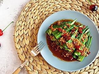 星味厨房星爷的从此爱上【秋葵】,这样做简单又好吃!