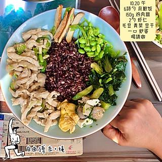 Pokie 超级碗:健康减压餐。