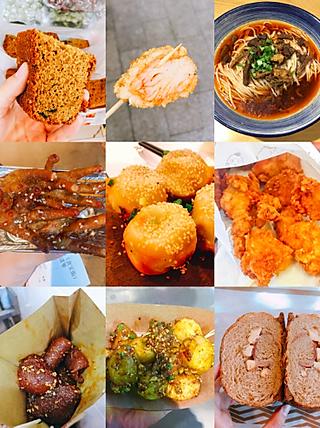 享受寂寞的叶子的‼️20元吃遍北京‼️ 解锁20元以下超好吃的小吃‼️