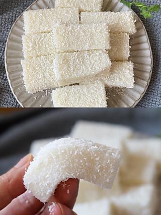 ㊙️无需烤箱❗️零失败,入口即化的椰香奶糕,一看就能学会!!