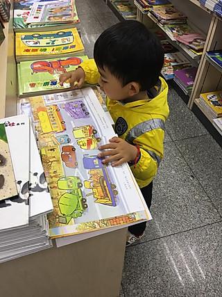 鱼儿妈kiki的回忆快乐时光——我们的亲子阅读时光