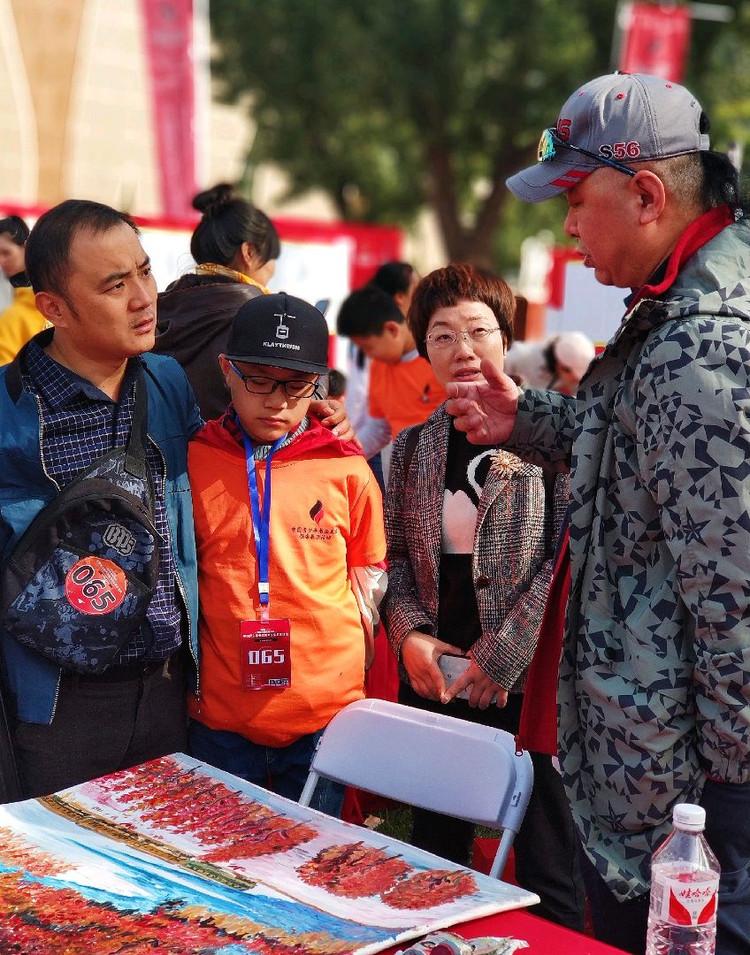 少年强则中国强,少年独立则国独立,少年自由则国自图6