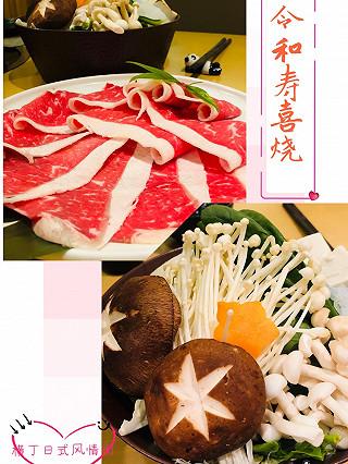 刘三姐_Kori的仪式感满满的和牛寿喜烧🍲