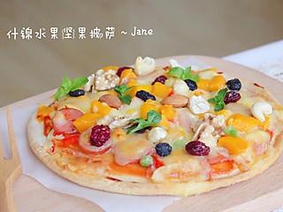 写给女儿的美食日记的【什锦水果坚果披萨】写给女儿的美食日记