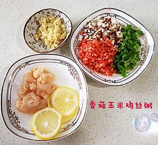 梓夏妈咪的香菇玉米鸡丝粥