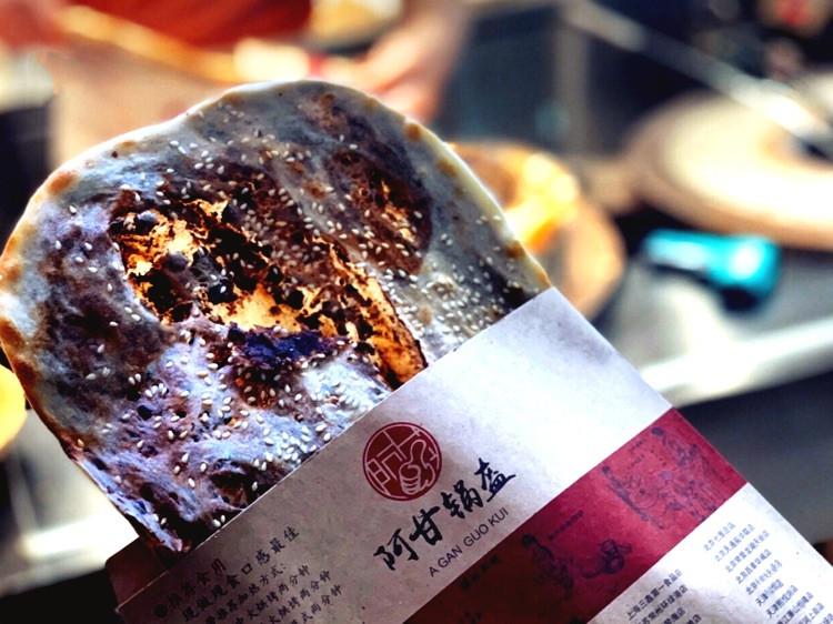 阿甘锅盔🍳探店 吃盔(亏)是福❗️排队排到崩溃的湖北小吃图5