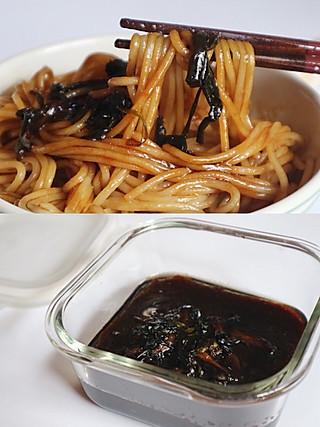 谦谦妈妈的【拌面神器】教你3步熬出最好吃的葱油,熬一锅吃10顿