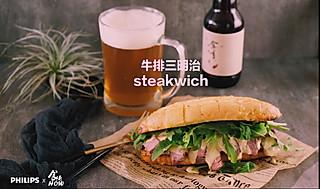 鬼蜀美食的牛排三明治