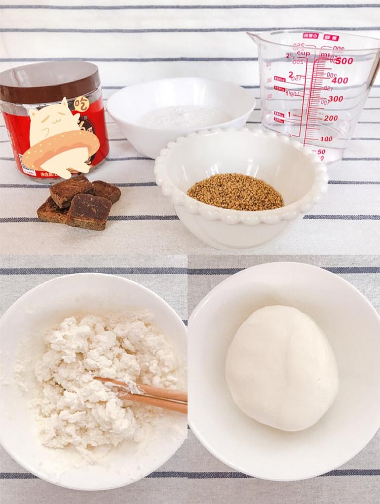 🔥女生必学❗️姨妈期养生甜品㊙️红糖糍粑图3