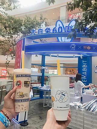 刘三姐_Kori的大白兔60周年出品的奶茶满满的都是噱头😑