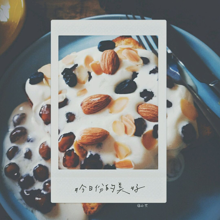 红糖珍珠吐司,咖啡图4