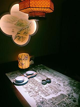 小王子记事簿的探秘绿茶餐厅