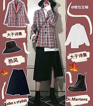 桃啾啾j的🔥男士秋冬穿搭方案推荐,平价百搭一周六天不重样。