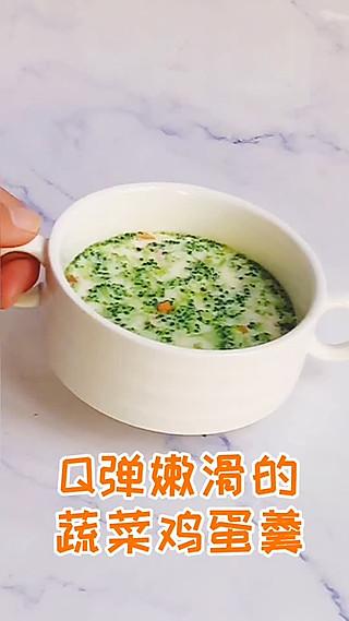 小V儿_的宝宝超爱吃的蔬菜鸡蛋羹【附烹饪小贴士】