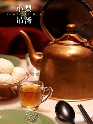 Hui私房的【北京探店】秋天来一吊梨汤