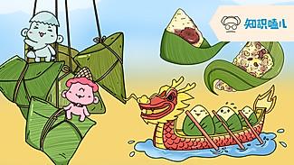 端午节过去了?你吃的粽子是甜还是咸?