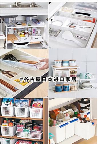 厨房经常很乱的你,推荐这些厨房收纳好物,小白也可以轻松上手哦… .图3
