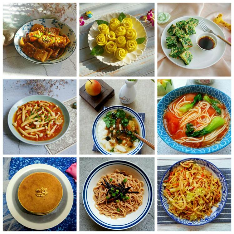 素食也可以做出千变万化的菜品,也可以烹调出百种美味!图6