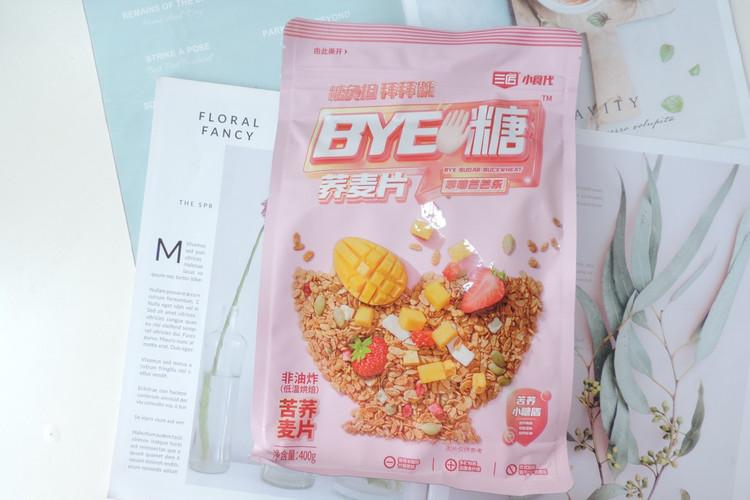 苦荞麦片牛奶图9