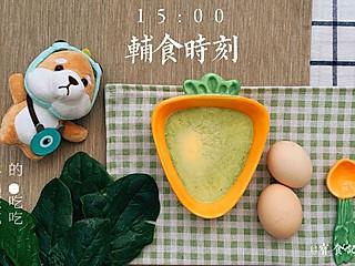 宝食记BSfood的蔬菜泥蛋羹,巧妙解决宝宝不爱吃菜的困扰