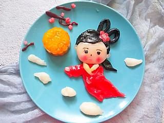 铿锵玫瑰甜甜妈妈的嫦娥奔月蒸月饼