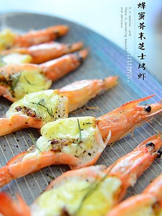 Tina厨房日记的蜂蜜芥末芝士烤虾