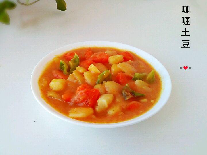 咖喱土豆一相逢,开胃下饭又驱寒,冬天多做给家人吃吧图2