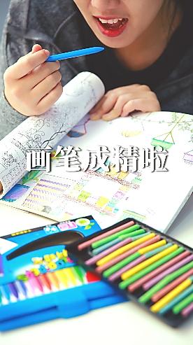 不正经厨房的#画笔成精啦#画着画着,笔竟然化了!??吃掉好了!