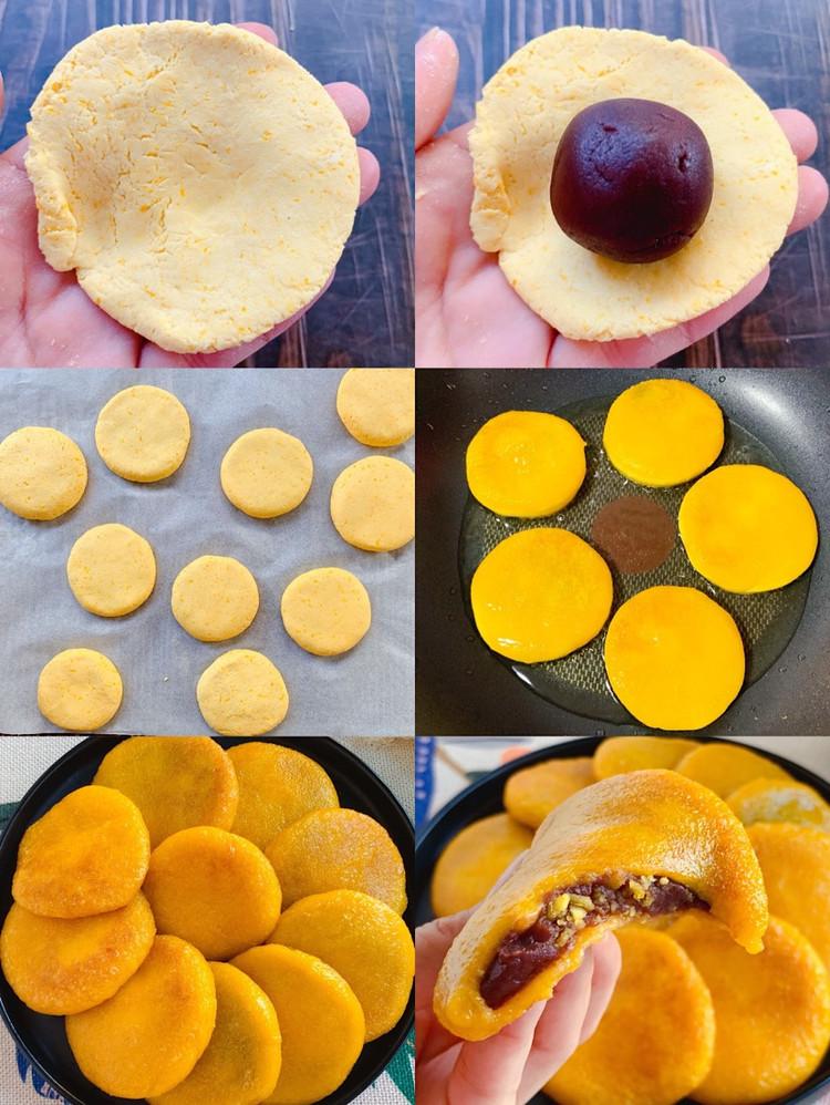 ㊙️零失败❗️软糯香甜,无敌好吃的奶香南瓜饼~图5