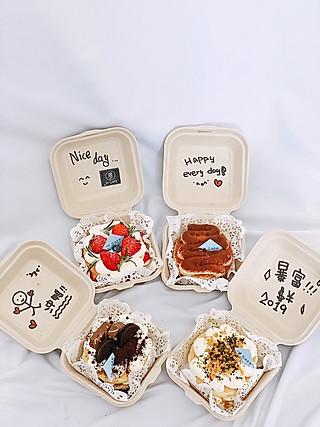 瓜菌的最近超火的ins风便当蛋糕🍰你吃过吗?🍓