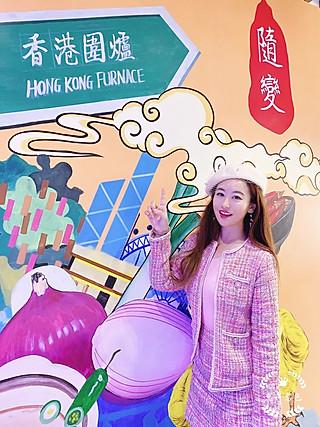 """惠声惠色117的刘嘉玲、关之琳、谢霆锋都爱的香港围炉""""随变""""落户三里屯"""