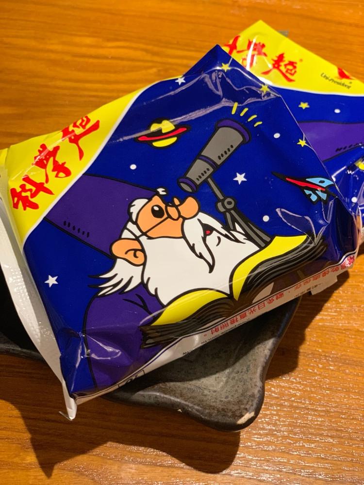 【熬八年】熬的是一种对纯粹火锅的情怀图8