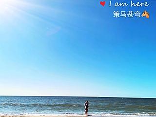 策马苍穹的海边的风景最迷人