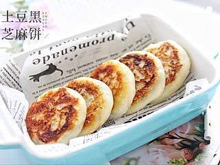 爱烘焙的小小邓儿的土豆黑芝麻糖饼,口感Q弹超级好吃