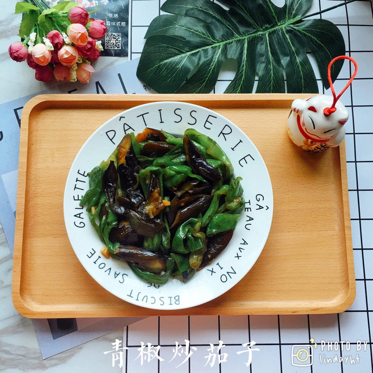一荤两素,简单又不失美味的晚餐🐟🍆🌶图2