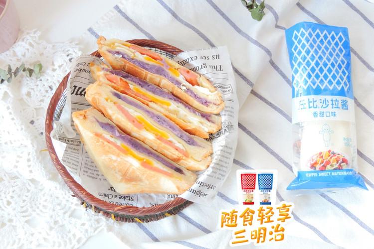 紫土豆泥蛋腿三明治图3