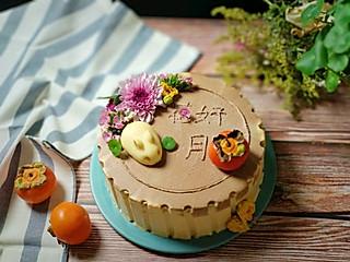 你的笑好甜的《花好月圆》月饼造型焦糖奶油蛋糕