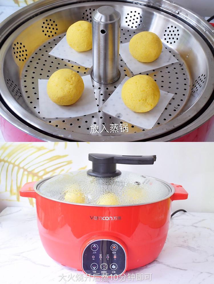 无需烤箱❗️好吃到爆的南瓜紫薯糯米球㊙️简单零失败图6