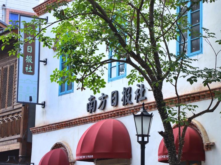 福州里竟然藏着一个老上海…图5