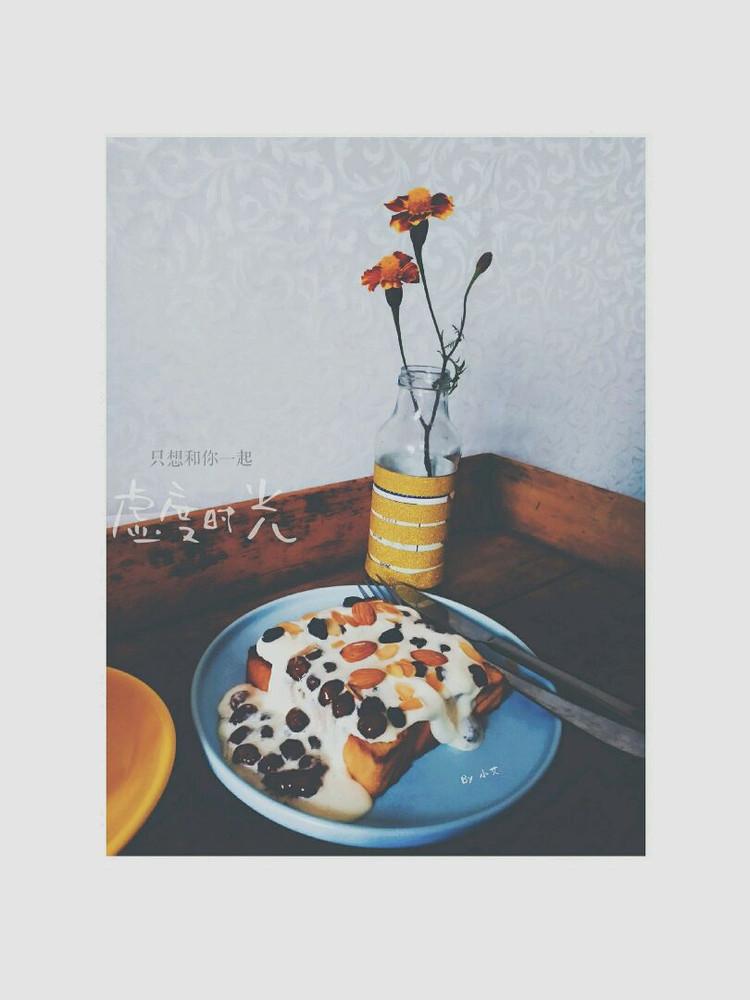 红糖珍珠吐司,咖啡图2