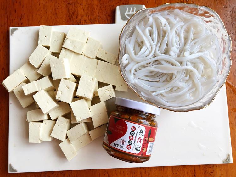 今天做了辣豆腐烧粉条🍻🍻一个人吃光盘了😂😂图3