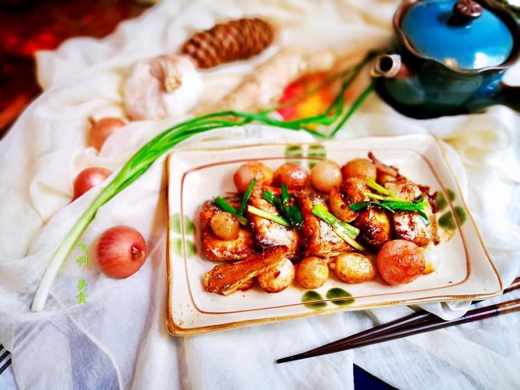 红葱头烧带鱼图2