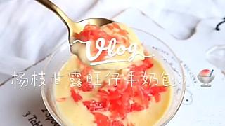 好吃的坨坨的杨枝甘露旺仔牛奶刨冰
