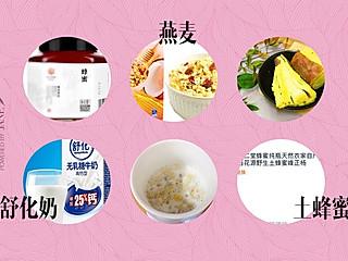 Liliumlys的【速效减肥】-如何控制食量?懒惰女孩亲测有效!
